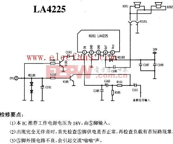 LA4225电路图资料