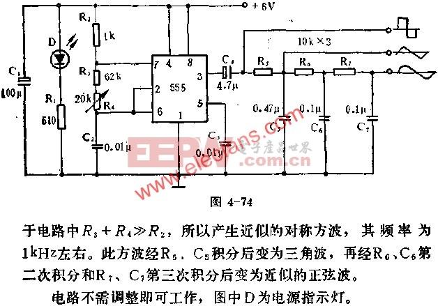 555电路组成三种波形发生器电路图