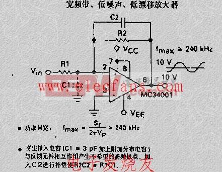 宽频带低燥声低漂移放大器电路