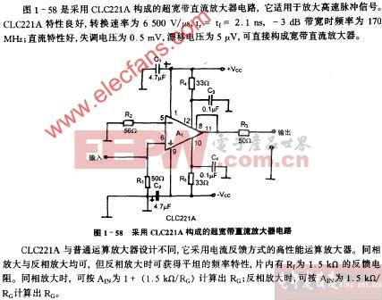 A构成的超宽带直流放大器电路图图片
