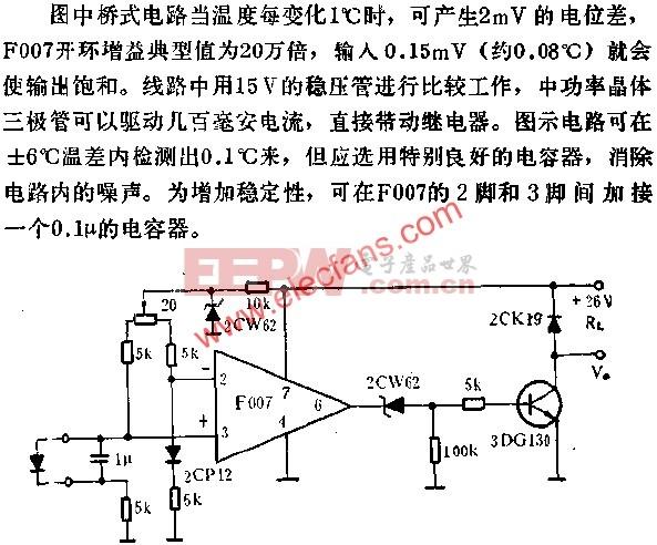 F007运放组成的温度检测器电路图