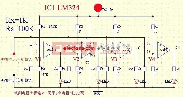 简单的电压比较器电路图