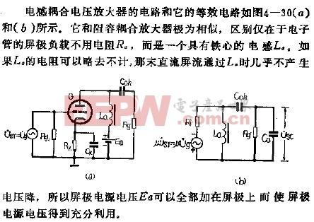 电感耦合电压放大器电路图片