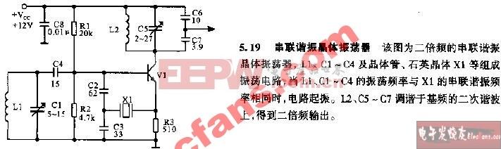串联谐振晶体振荡器电路
