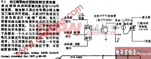 用三端双向可控硅控制交流负载电路