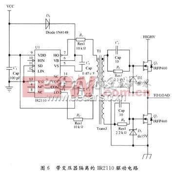 基于隔离变压器的IR2110驱动电路