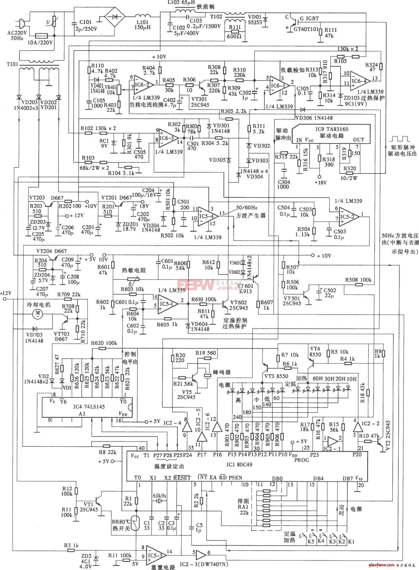 GCl6型格力电磁炉原理图