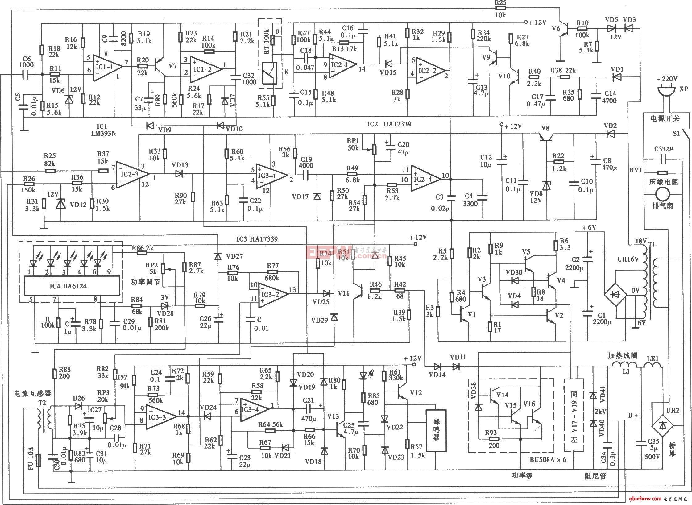永华牌M0-88型电磁炉原理图