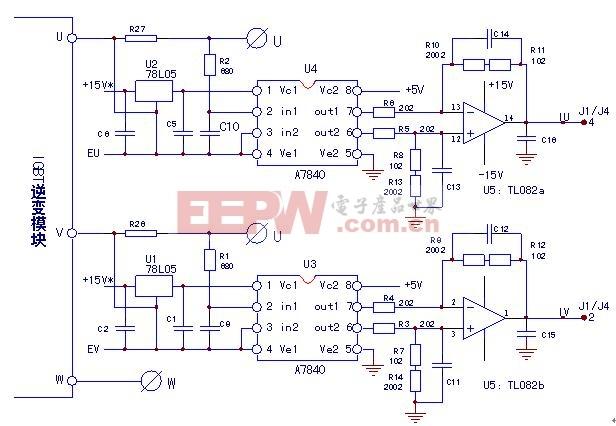 A7840构成的电流信号检测电路
