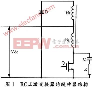 RC正激变换器缓冲电路图