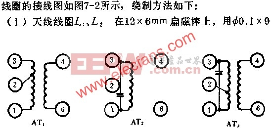 d7641线圈的接线图 www.elecfans.com