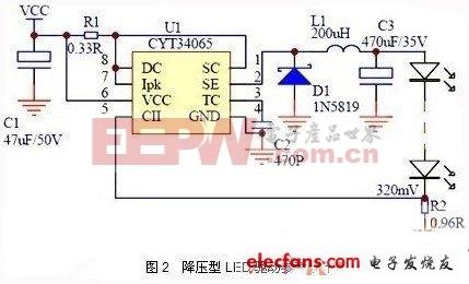 基于CYT34065的降压型LED驱动电路