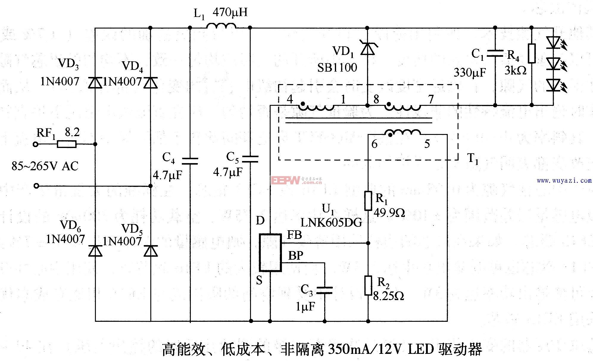 350mA/12V LED驱动器