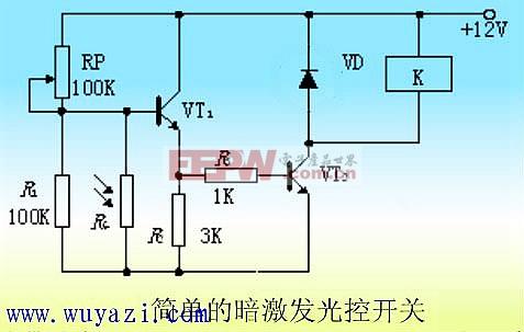 光敏电阻符号识别及应用电路