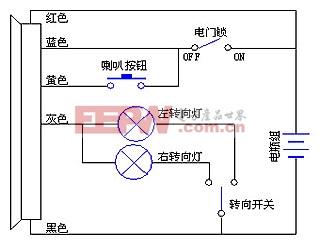 电动车三合一喇叭接线图图片
