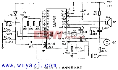 ISD1420典型应用电路图