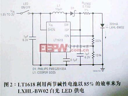 电路图 ->简单的led电路图