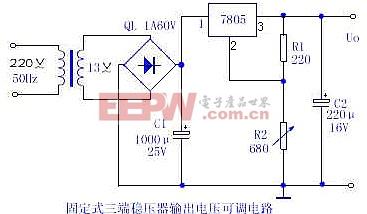 资料/上图中R1用220ω,R2用680ω的这个是用来调节输出电压的。