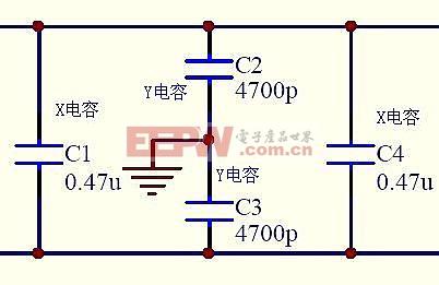 x 电容 ,y 电容作用 电路图 电子产品世界高清图片