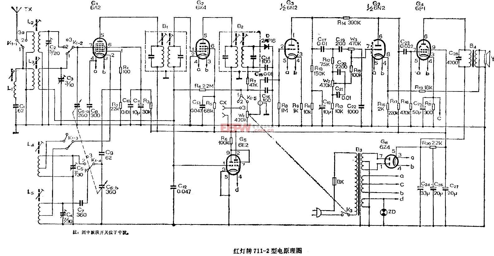 红灯牌711-2型电路原理图