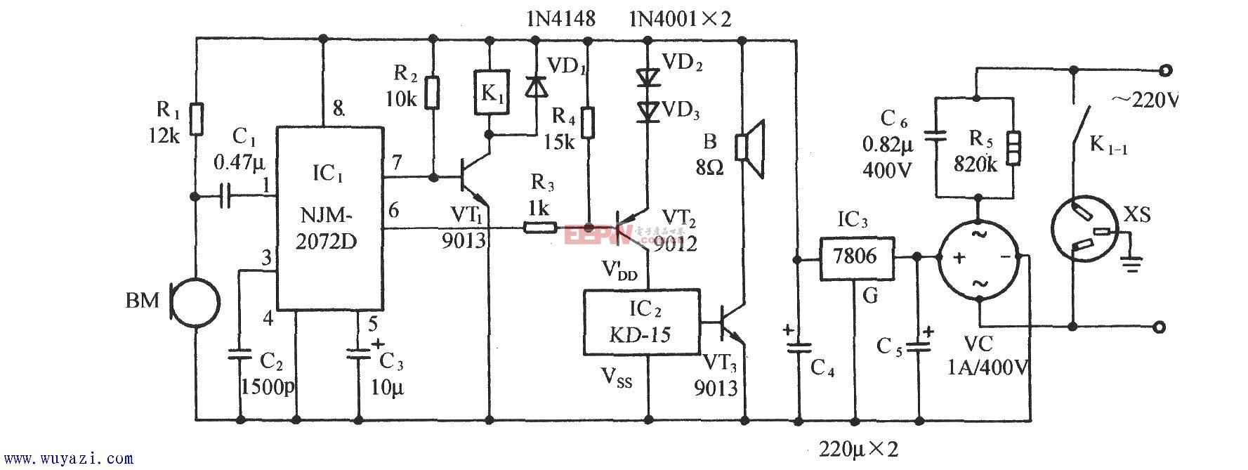 用NJM2072D的声控音乐插座电路