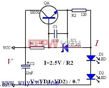 S8050低成本高性能LED恒流电源电路图