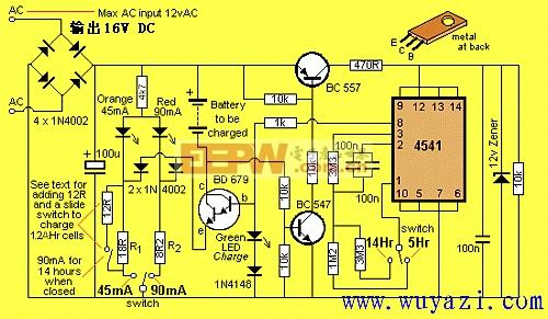 镉电池/镍氢电池自动充电器电路图