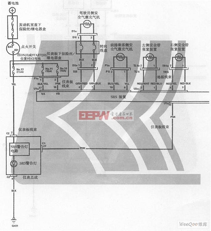 广州本田飞度轿车SBS电路图