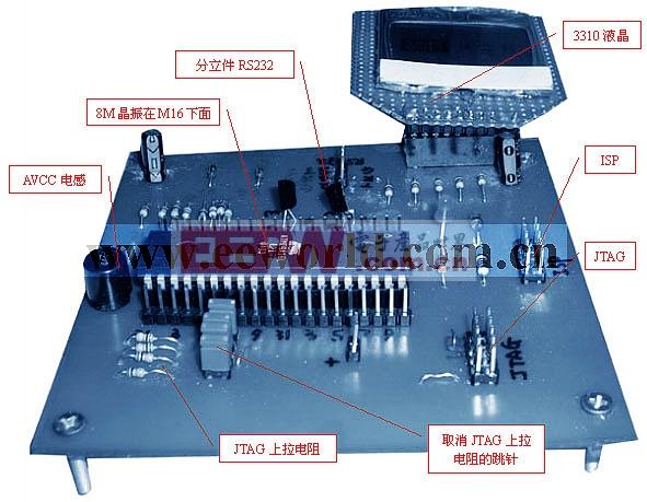 M16实验板