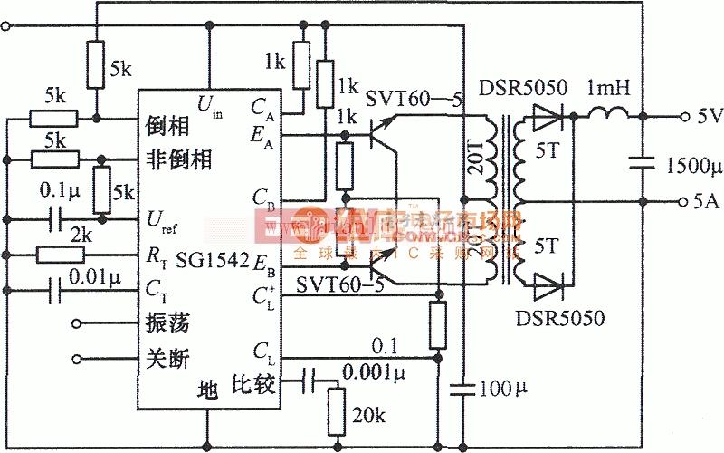 5V 5A开关稳压电源电路图片