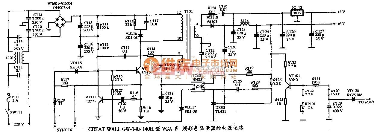 GREAT WALL GW-140/140H型VGA多频彩色显示器的电源电路