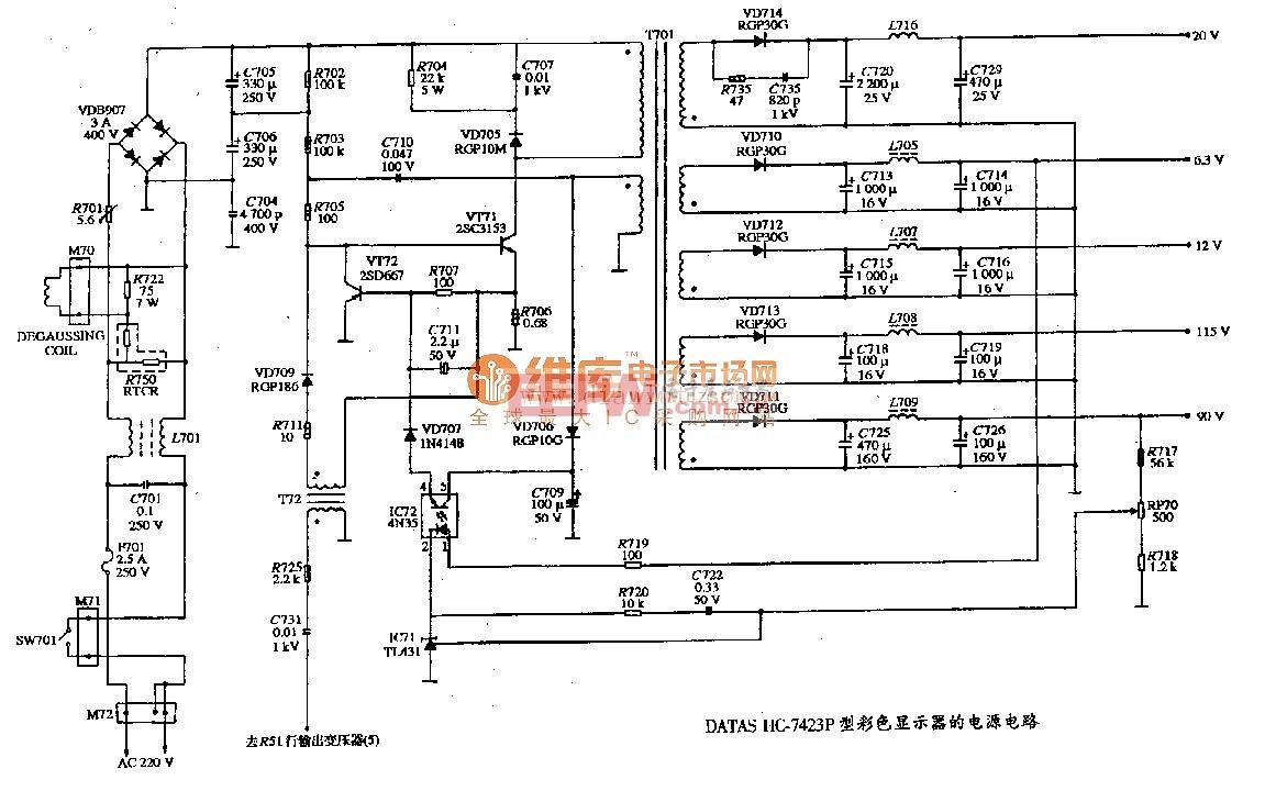 DATAS HC-7423型彩色显示器的电源电路