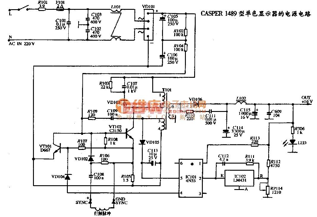 CASPER 1489型单色显示器的电源电路