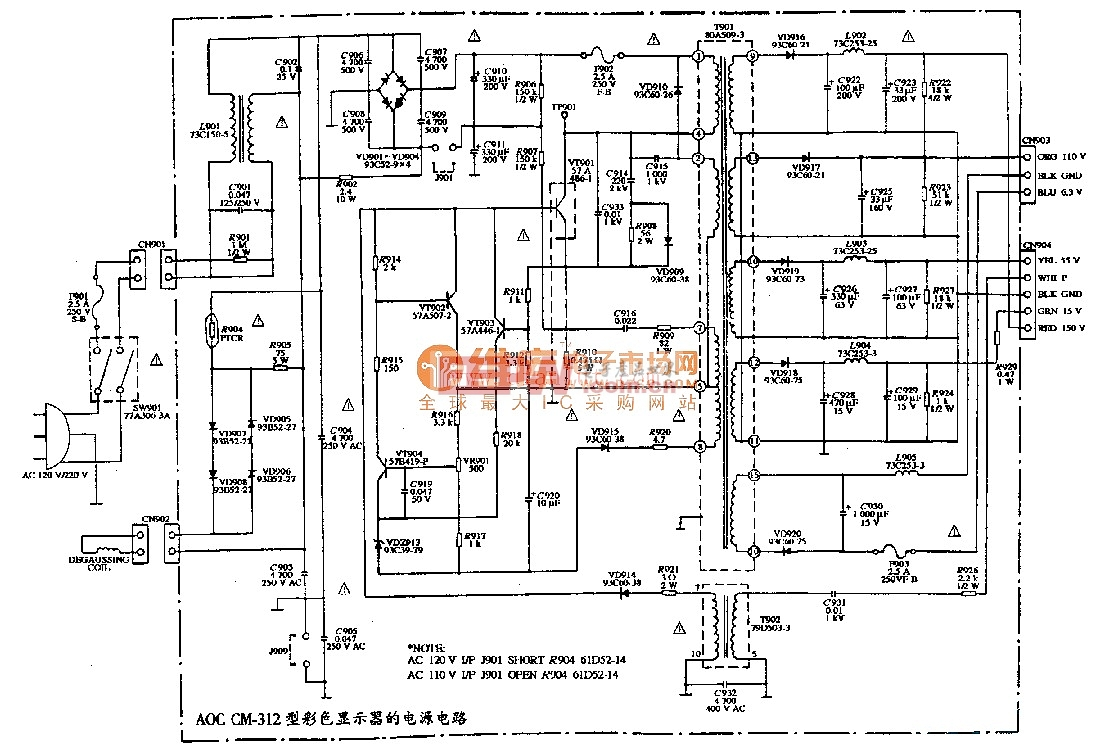 AOC CM-312型彩色显示器的电源电路