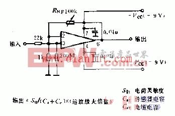 电压型放大器电路图片