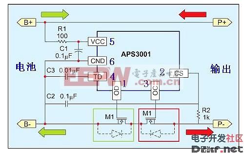 手机锂电池内保护电路图(3例)