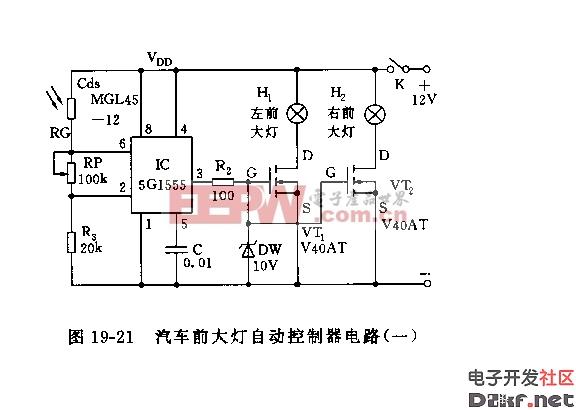 汽车前大灯自动控制器电路(一)
