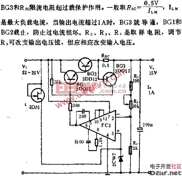 构成15V、1A稳压电源电路图