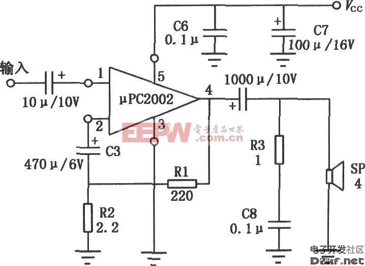 C20029W音频功率放大电路