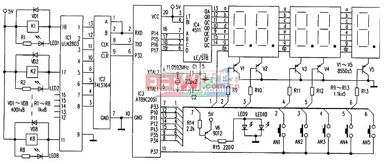 用AT89C2051单片机控制的多回路自动浇水系统电路图Automatic watering system