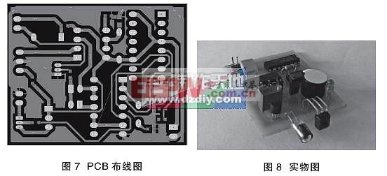 基于红外反射法的防盗报警器设计与制作Infrared reflection alarm