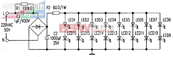 用白色led给电冰箱照明-----led lamp