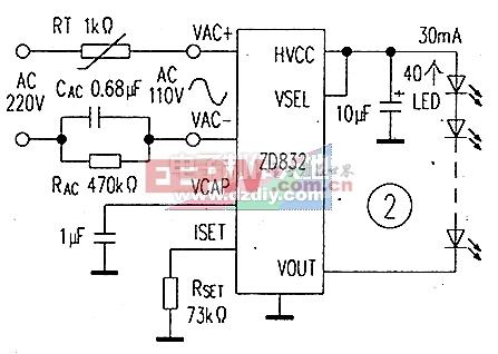 无变压器AC-DC恒流LED驱动电路ZD832 LED constant current driver