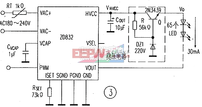 无变压器AC-DC恒流LED驱动电路ZD832 LED constant current driver