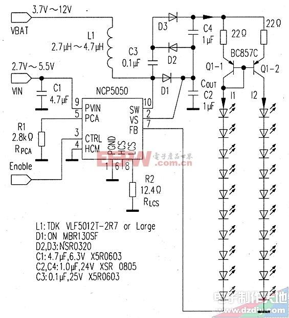 LED闪光灯驱动电路 LED driver