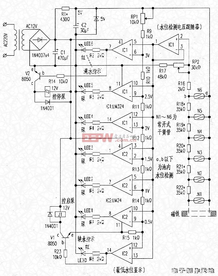 电子制作天地--水位控制器电路