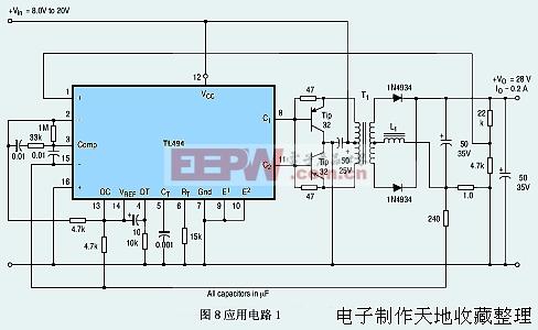 TL494脉宽调制控制电路 TL494 pwm circuit