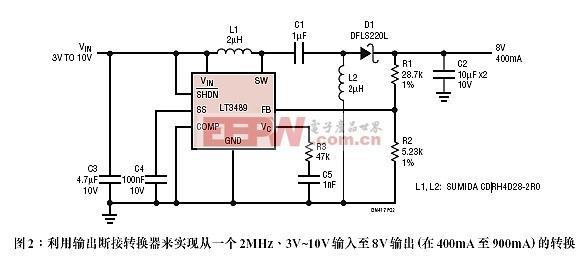 LTC3489应用电路2