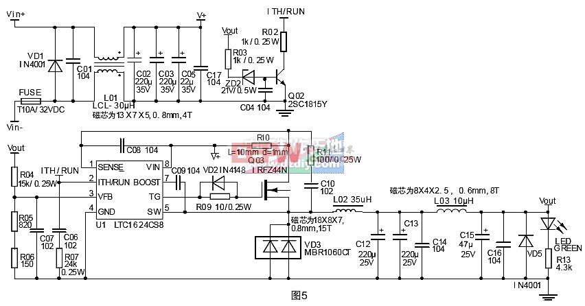 制作 uc3843/二、24V转24V电路