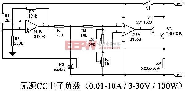自制无源可调恒流电子负载-----adjustable electronic load